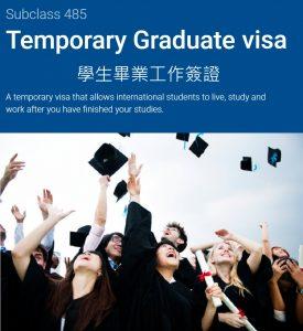 [簽證] 485學生畢業工作簽證 - 做一下功課,了解自己適合用甚麼簽證前往澳洲這美麗的國家吧。